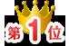ranking-subheader--large--1
