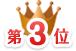 ranking-subheader--large--3