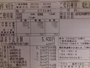 dsc_4448
